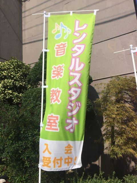 Banner02