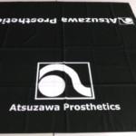 株式会社アツザワプロテーゼ様のタペストリーを製作しました