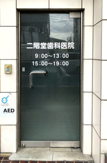 Window sign
